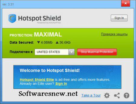 دانلود برنامه هات اسپات شیلد Hotspot Shield نسخه