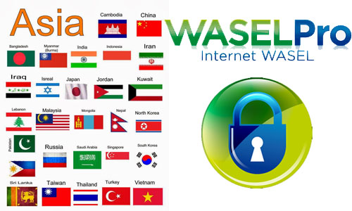 WASEL Pro VPN for Asia